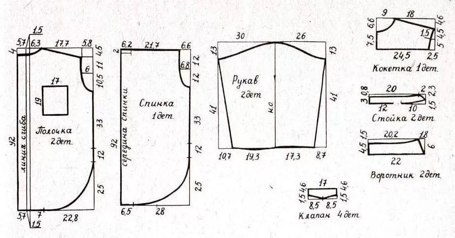 Выкройка для рубашки женской с длинным рукавом